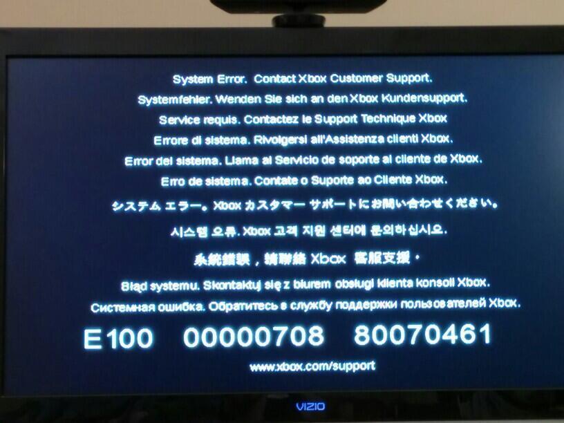 xbox-one-error