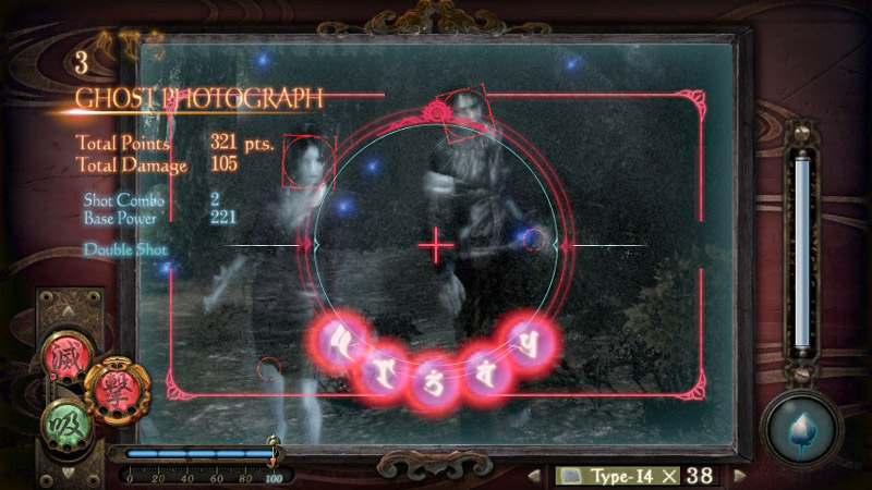 fatal_frame_maiden_of_black_water_review_wii_u_5